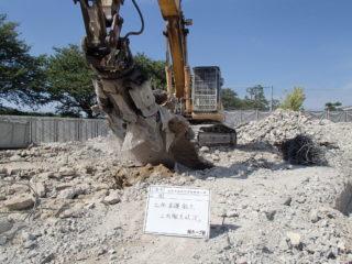 コンクリート造解体